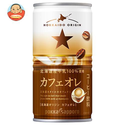 ポッカサッポロ 北海道オリジン カフェオレ 190g缶×30本入