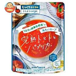 ポッカサッポロ じっくりコトコト ごちそうベジ 完熟トマトとパプリカ 冷たいスープ 160gパウチ×30袋入