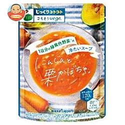 ポッカサッポロ じっくりコトコト ごちそうベジ にんじんと栗かぼちゃ 冷たいスープ 160gパウチ×30袋入