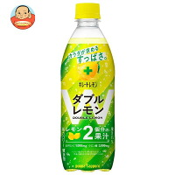 ポッカサッポロ キレートレモン ダブルレモン 500mlペットボトル×24本入