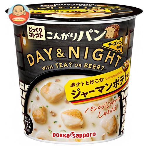 ポッカサッポロ じっくりコトコト こんがりパン DAY&NIGHT ジャーマンポテト味カップ入り 28.3g×24個入