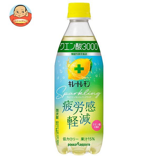 ポッカサッポロ キレートレモン スパークリング クエン酸3000 500mlペットボトル×24本入