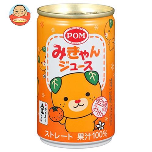 えひめ飲料 POM(ポン) みきゃんジュース 160g缶×20本入