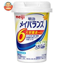 明治 明治メイバランスMiniカップ バナナ味 125mlカップ×24(12×2)本入