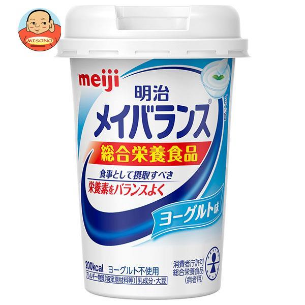 明治 明治メイバランスMiniカップ ヨーグルト味 125mlカップ×24(12×2)本入