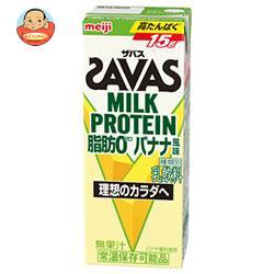 【賞味期限間近2020.06.24かそれ以降】明治 (ザバス)ミルクプロテイン 脂肪ゼロ バナナ風味 200ml紙パック×24本入