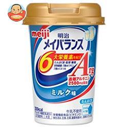 明治 明治メイバランスArg Miniカップ ミルク味 125mlカップ×24(12×2)本入