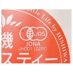 菱和園 マイボトル 有機ルイボスティー ティーバッグ 18g(6袋)×10袋入