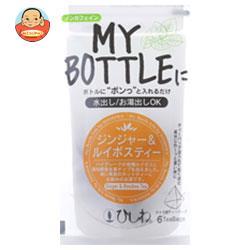 菱和園 マイボトル ジンジャー&ルイボスティー ティーバッグ 18g(6袋)×10袋入