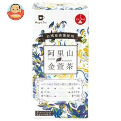 Tokyo Tea Trading Mug&Pot 阿里山金萱茶 2g×10P×12箱入