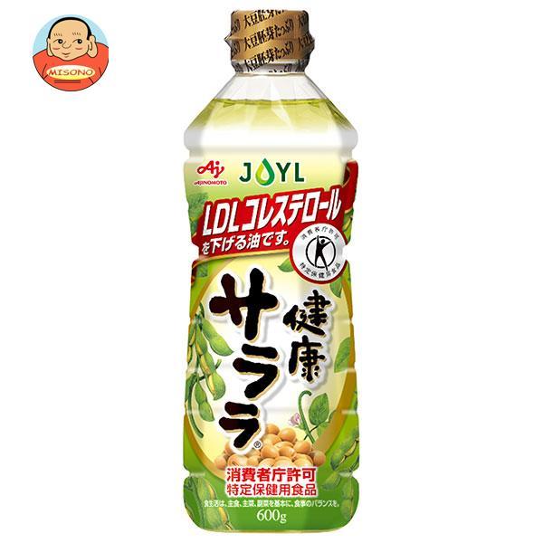 J-オイルミルズ AJINOMOTO 健康サララ【特定保健用食品 特保】 600g×10本入