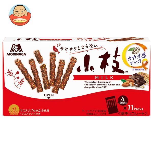 森永製菓 小枝 (ミルク) 44本(4本×11袋)×10箱入