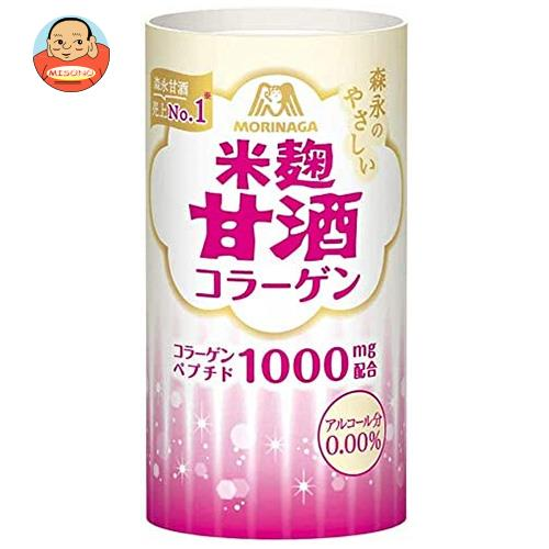 森永製菓 森永のやさしい米麹甘酒コラーゲン 125mlカートカン×30本入