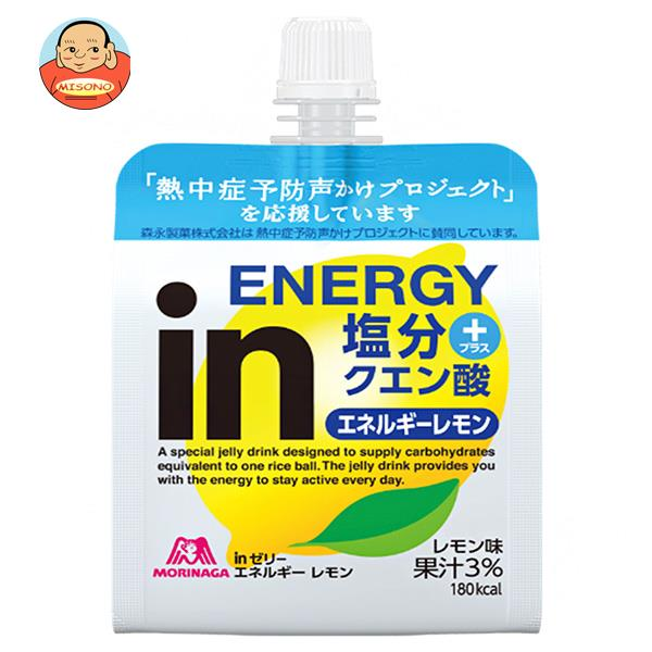 森永製菓 inゼリー エネルギーレモン 180gパウチ×30本入