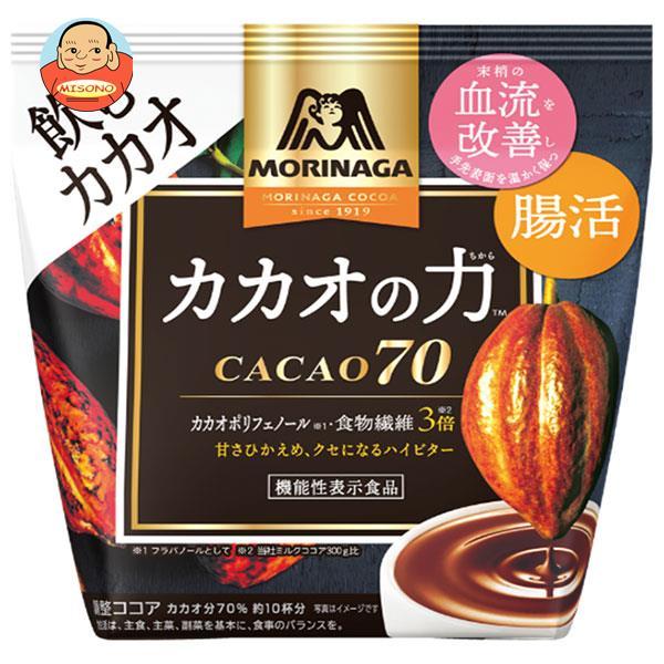 森永製菓 森永ココア カカオ70 200g袋×24袋入