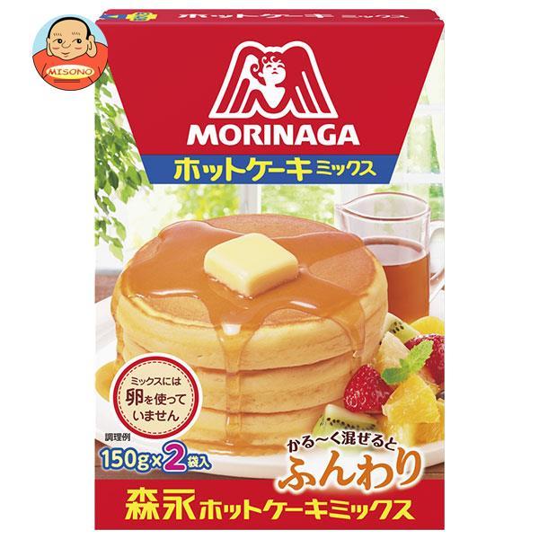 森永製菓 ホットケーキミックス 300g(150g×2袋)×24(6×4)箱入