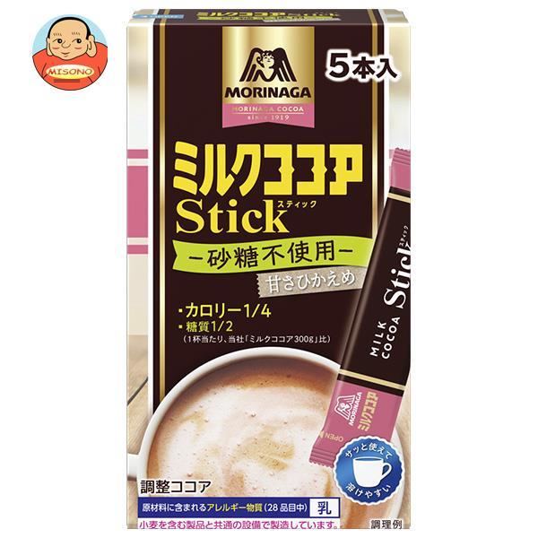 森永製菓 ミルクココア カロリー1/4スティック 50g(10g×5本)×48箱入