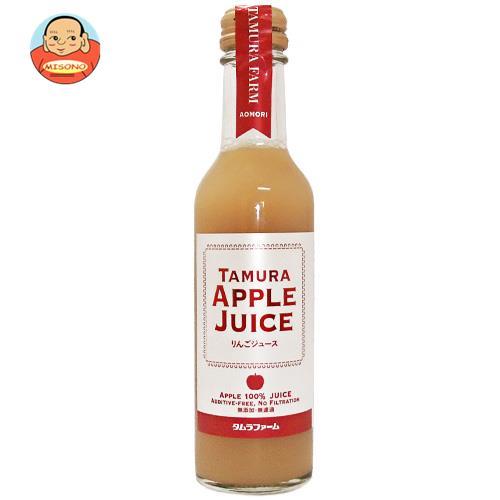 タムラファーム 無添加無濾過プレミアムジュース 200ml瓶×24本入