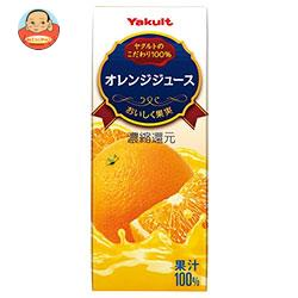 ヤクルト オレンジジュース 200ml紙パック×24本入