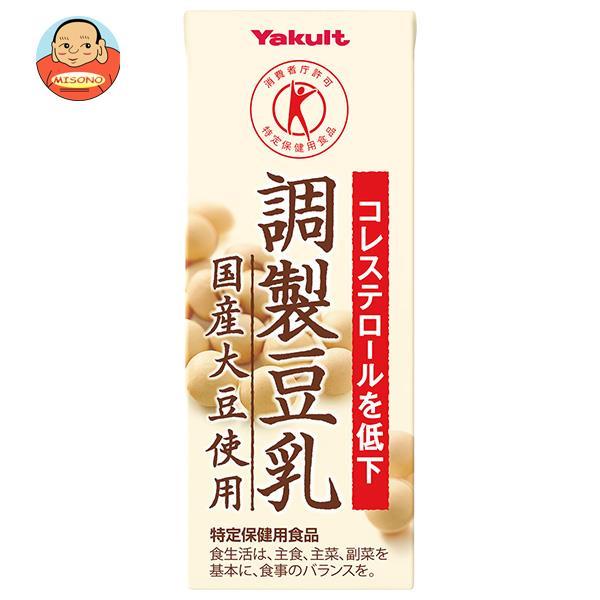 ヤクルト 調製豆乳 国産大豆使用【特定保健用食品 特保】 200ml紙パック×24本入