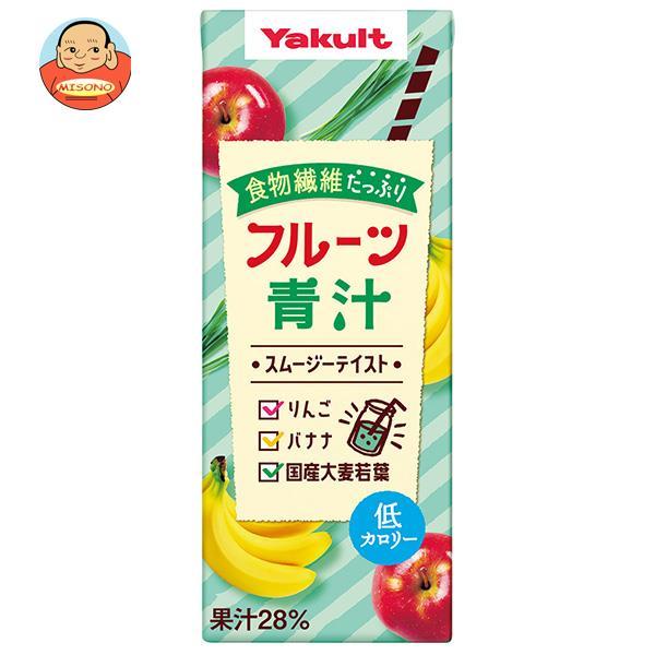 ヤクルト フルーツ青汁 スムージーテイスト 200ml紙パック×24本入