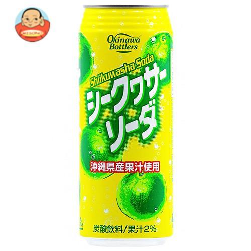 沖縄ボトラーズ シークヮサーソーダ 500ml缶×24本入