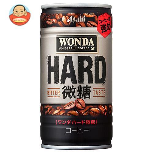 アサヒ飲料 WONDA(ワンダ) ハード微糖 185g缶×30本入