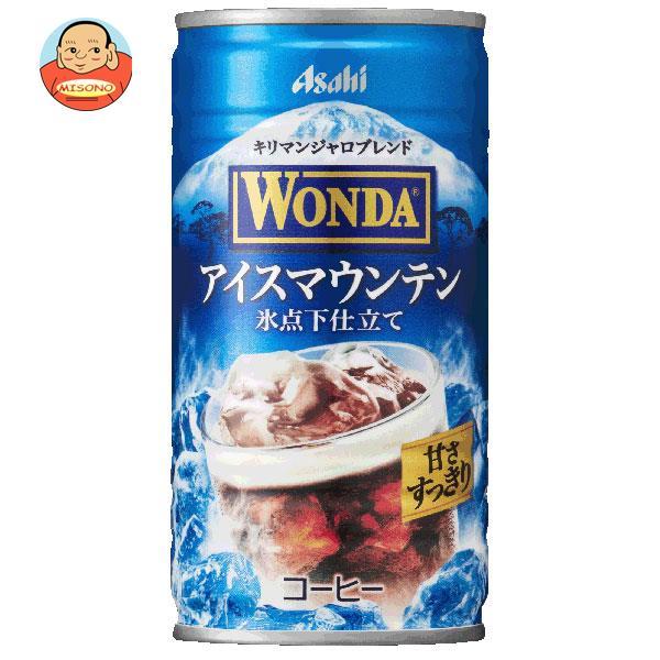 アサヒ飲料 WONDA(ワンダ) アイスマウンテン 185g缶×30本入