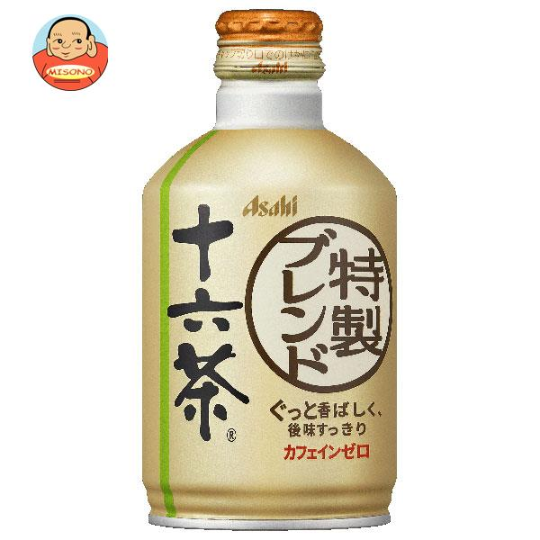 アサヒ飲料 十六茶 275gボトル缶×24本入