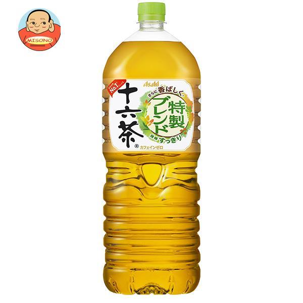 アサヒ飲料 十六茶 2Lペットボトル×6本入
