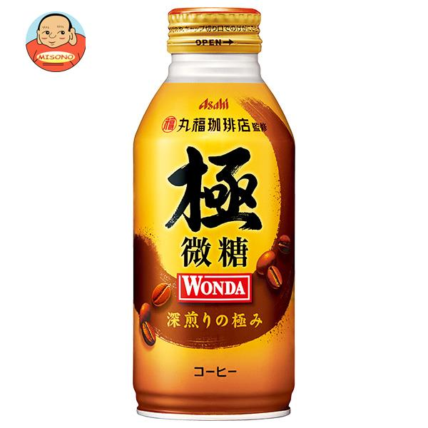 アサヒ飲料 WONDA(ワンダ) 極 微糖 370gボトル缶×24本入