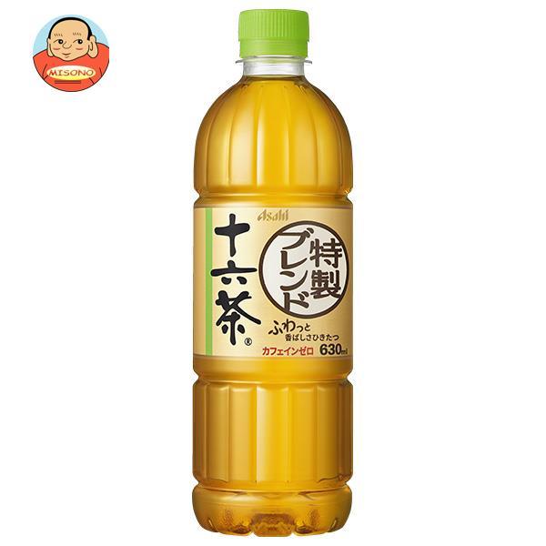 アサヒ飲料 十六茶 630mlペットボトル×24本入