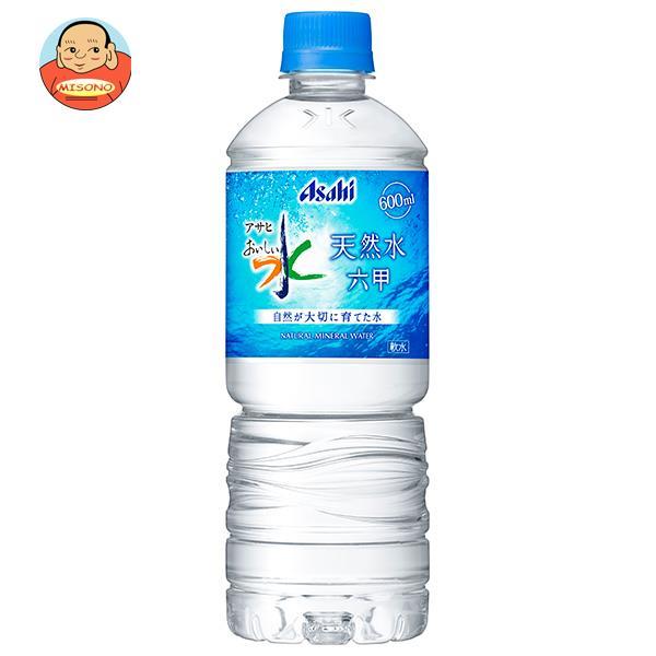 アサヒ飲料 おいしい水 天然水 六甲 600mlペットボトル×24本入