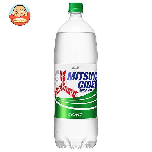 アサヒ飲料 三ツ矢サイダー 1.5Lペットボトル×8本入