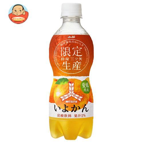 アサヒ飲料 特産三ツ矢 愛媛県産いよかん 460mlペットボトル×24本入