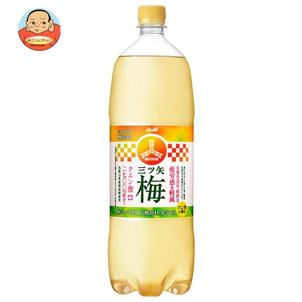 アサヒ飲料 三ツ矢梅 1.5Lペットボトル×8本入