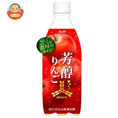 アサヒ飲料 三ツ矢 芳醇りんご 500mlペットボトル×24本入