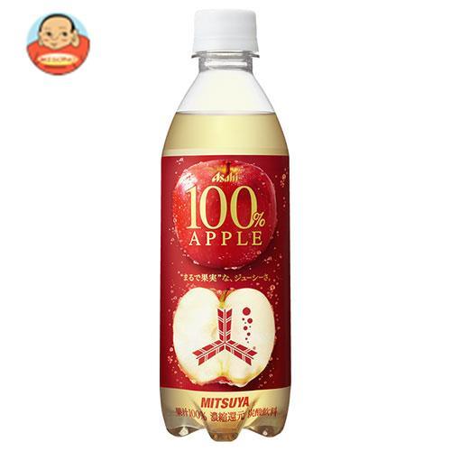 アサヒ飲料 三ツ矢 100%アップル 【自動販売機用】 430mlペットボトル×24本入