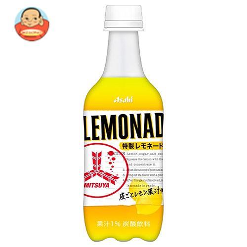アサヒ飲料 三ツ矢 特製レモネード 450mlペットボトル×24本入