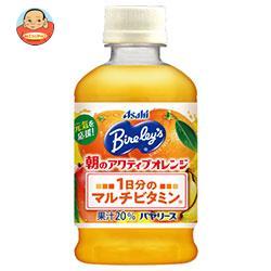 アサヒ飲料 バヤリース 朝のアクティブオレンジ 320mlペットボトル×24本入