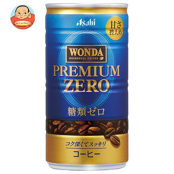 アサヒ飲料 WONDA(ワンダ) プレミアムゼロ 185g缶×30本入