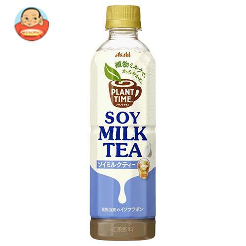 アサヒ飲料 PLANT TIME SOY MILK TEA(プラントタイム ソイミルクティー) 415mlペットボトル×24本入