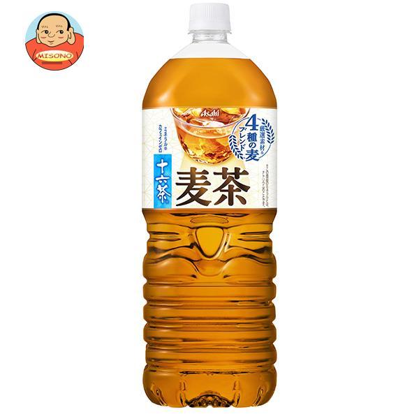 アサヒ飲料 十六茶麦茶 2Lペットボトル×6本入