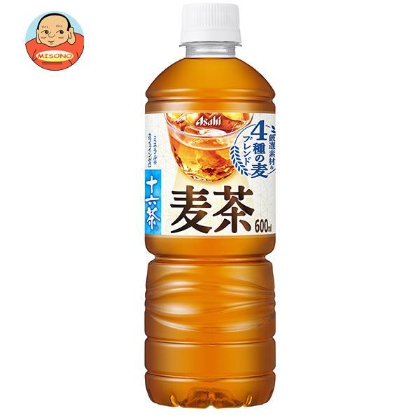 アサヒ飲料 十六茶麦茶【自動販売機用】 600mlペットボトル×24本入