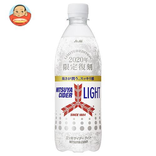 アサヒ飲料 三ツ矢サイダー ライト 500mlペットボトル×24本入