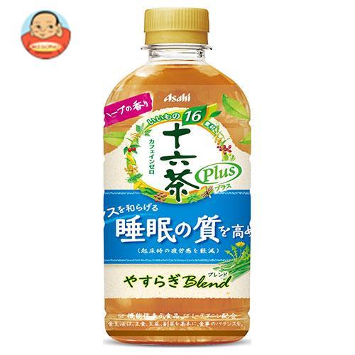 アサヒ飲料 十六茶プラス やすらぎブレンド【機能性表示食品】 500mlペットボトル×24本入