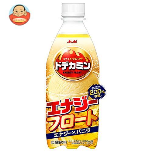 アサヒ飲料 ドデカミン エナジーフロート 500mlペットボトル×24本入