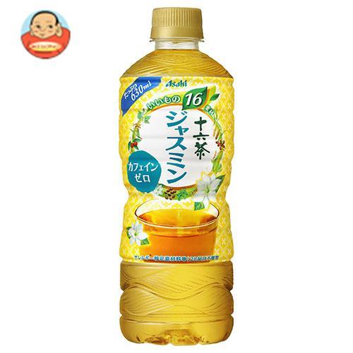 アサヒ飲料 十六茶 ジャスミン 630mlペットボトル×24本入