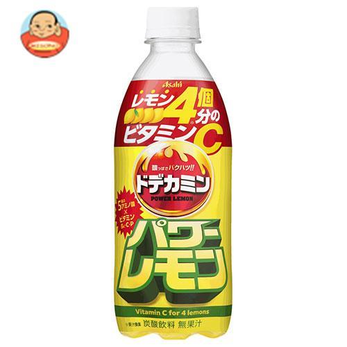 アサヒ飲料 ドデカミン パワーレモン 500mlペットボトル×24本入