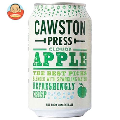 プリムス CAWSTON(コーストン) スパークリングクラウディアップル 330ml缶×24本入